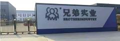河南兄弟实业详解选用造纸机械润滑材料的原则